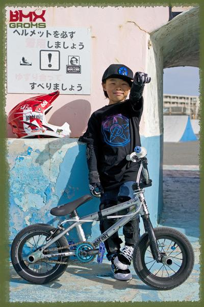 """Toranosuke Jimbo Cult Juvenile 12"""" Bike Check Overall"""