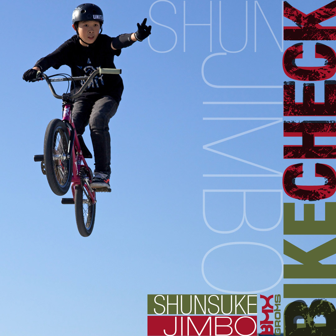 "Shunsuke Jimbo - Total BMX Voltron 18"" Bike Check"