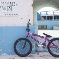 Bike -Shunsuke-