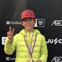 2018FISE Hiroshima junior class First place
